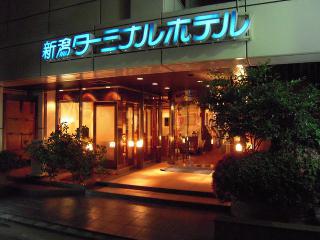 新潟ターミナルホテル