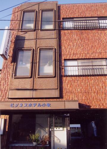 ビジネスホテル小牧 <宮崎県>