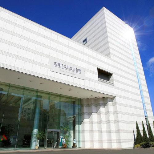 広島市文化交流会館(旧広島厚生年金会館)
