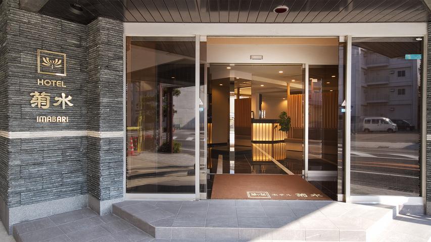 ホテル菊水今治(2018.3.1 Grand リニューアル)
