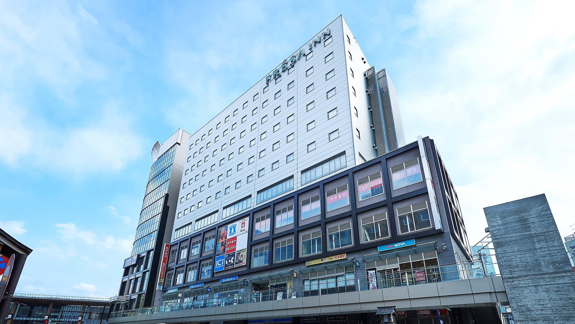 ホテルサンルート長野