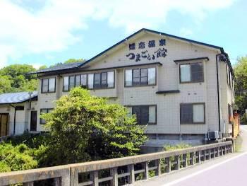 嬬恋温泉つまごい館