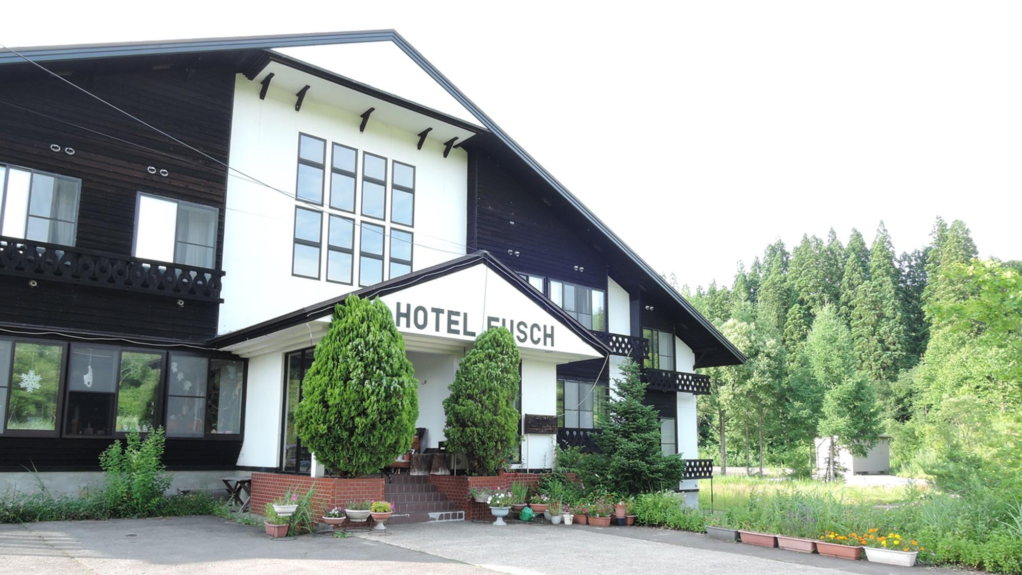 阿仁の宿 ホテルフッシュ