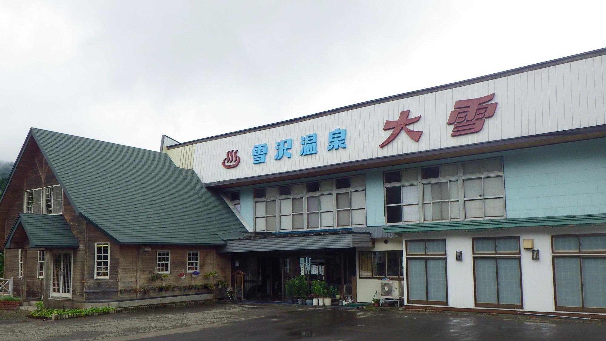 雪沢温泉 大雪