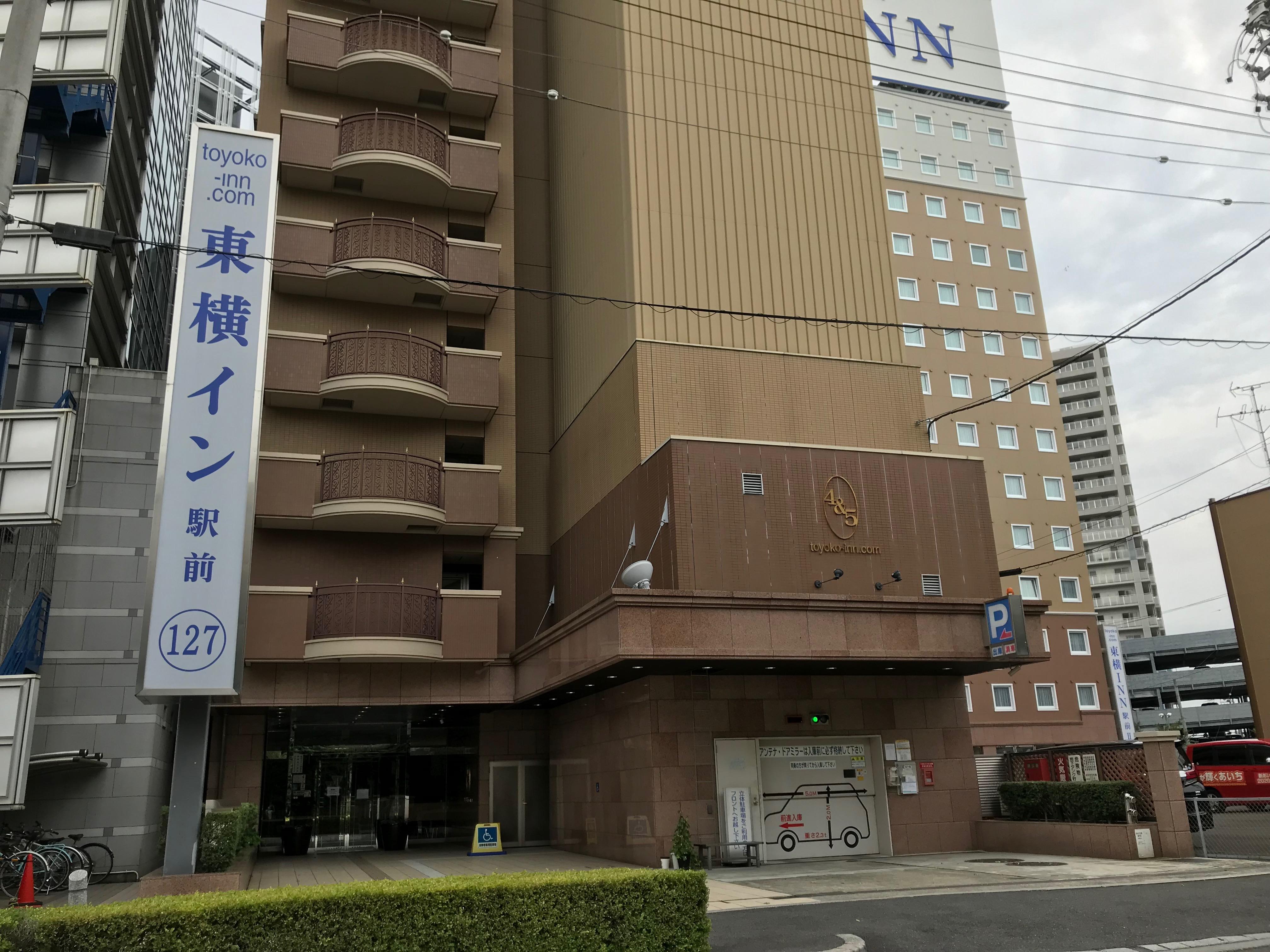 東横イン三河安城駅新幹線南口