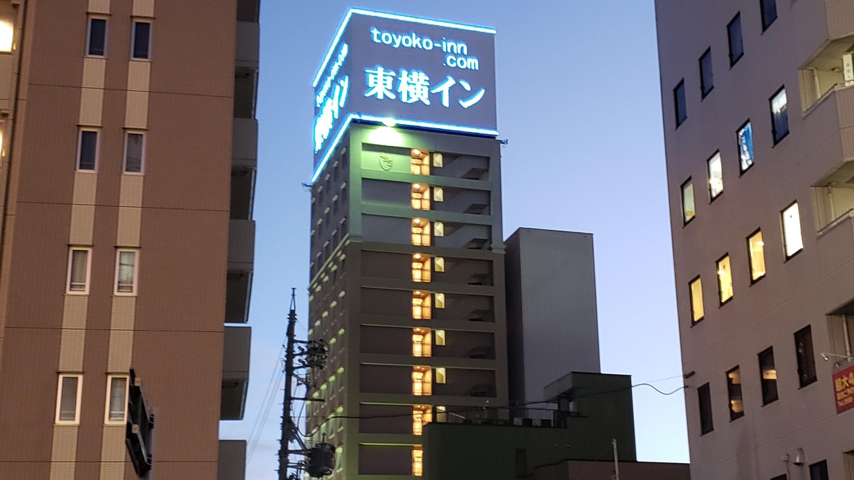 東横イン名古屋尾張一宮駅前