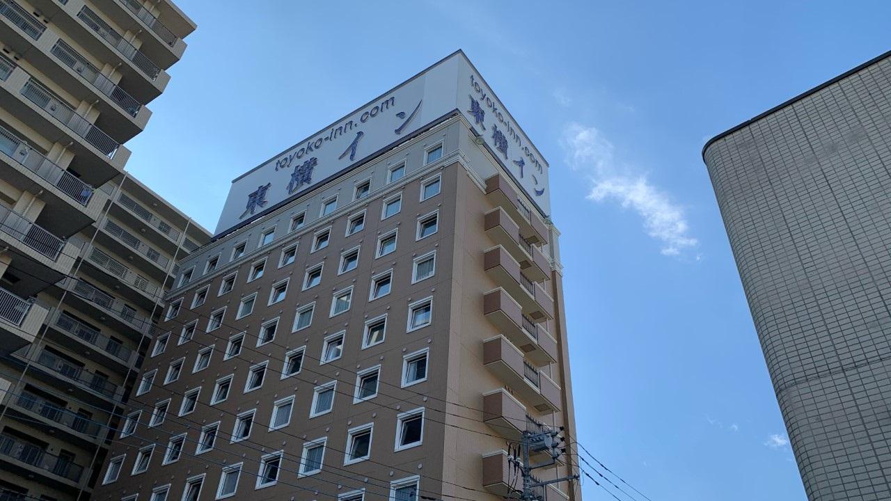 東横イン大和駅前