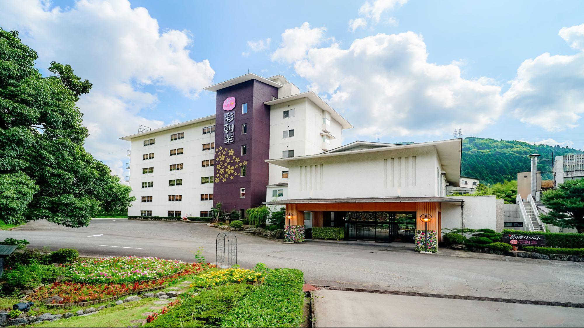 湯快リゾート 山中温泉 花・彩朝楽(女性専用旅館)