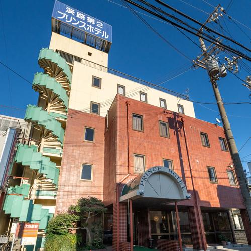 淡路第2プリンスホテル <淡路島>