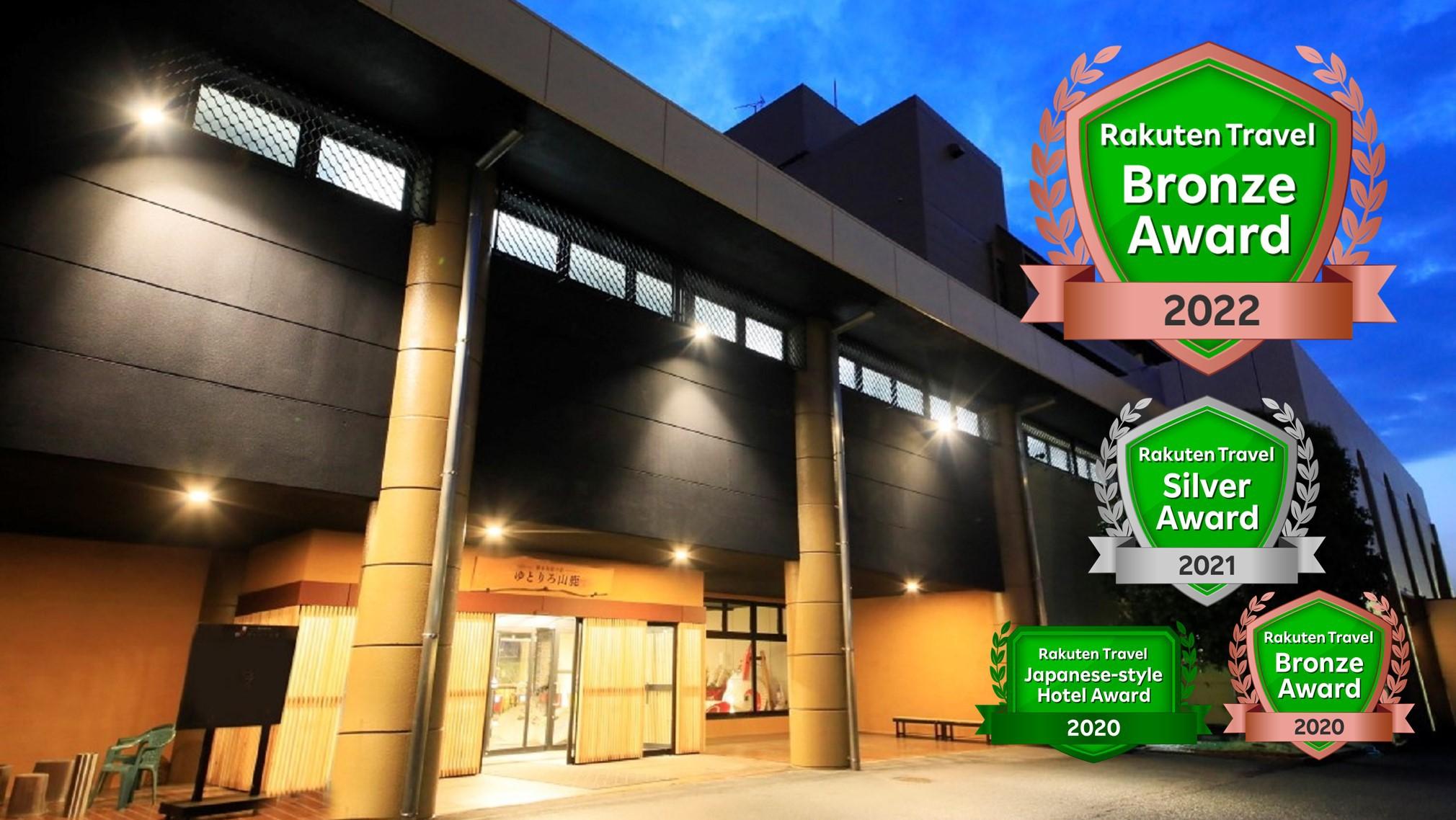 山鹿温泉 山鹿ニューグランドホテル