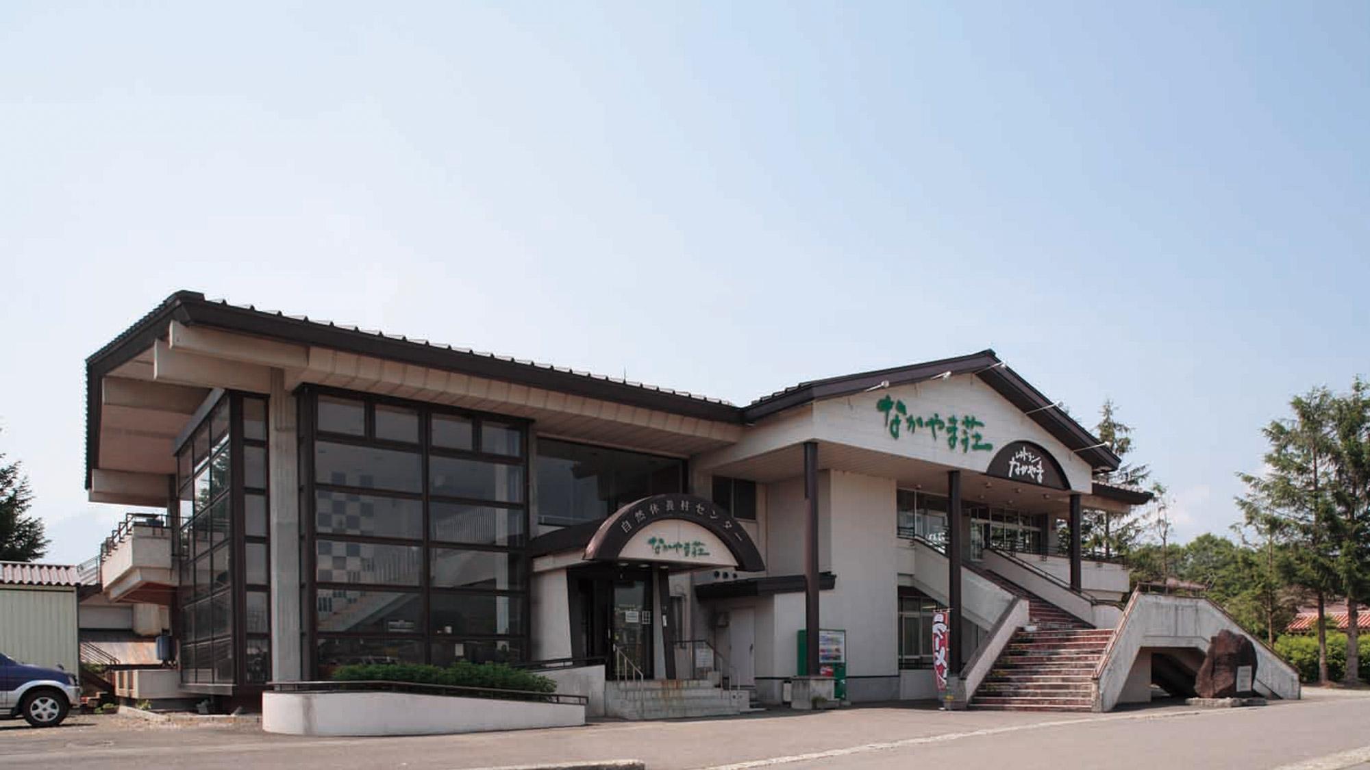 東八幡平温泉 なかやま荘