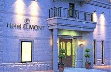 ホテル エルモント