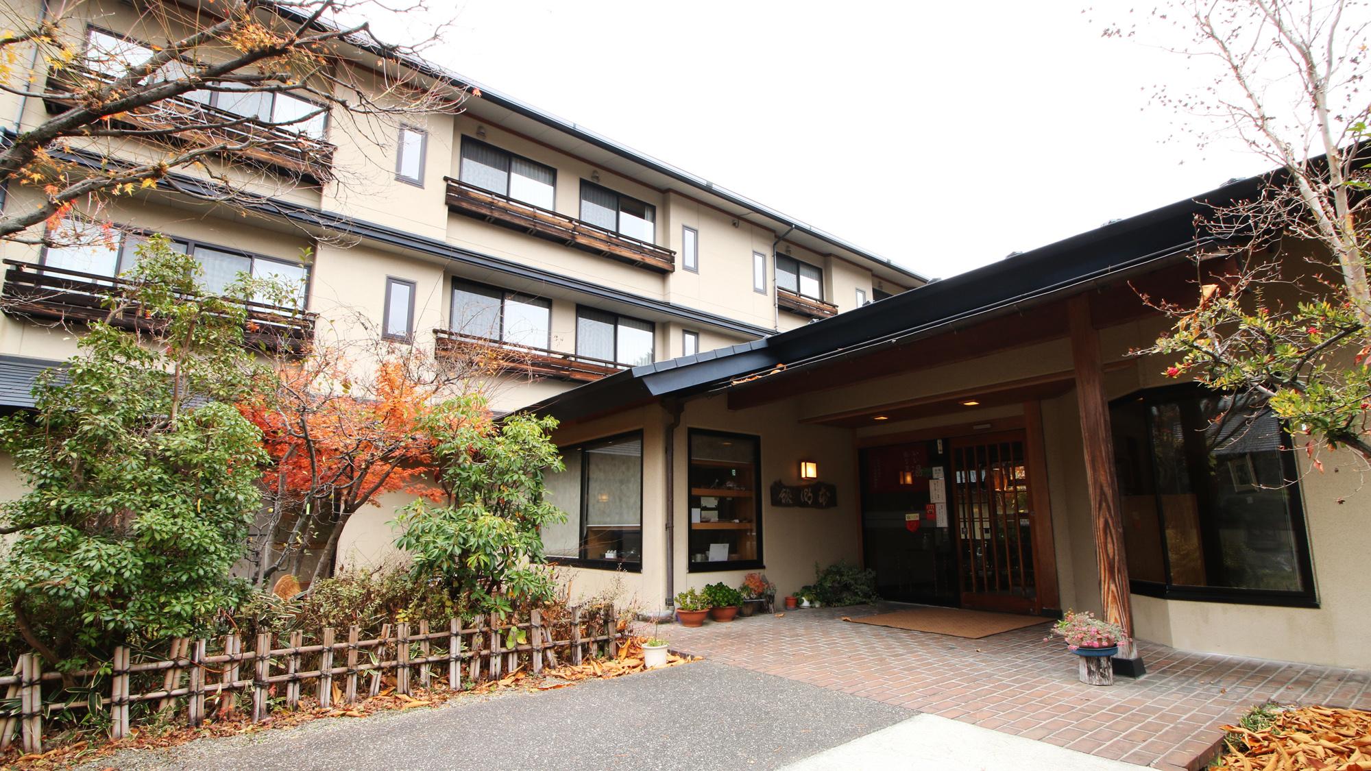 東根温泉 のゝか本郷館(ののか)
