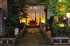 花旅館 岩戸屋