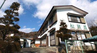 民宿 松籟荘