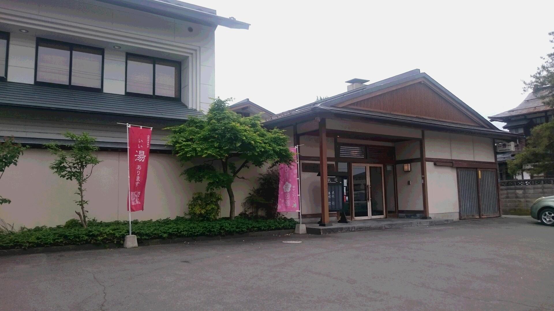東根温泉 旅館 松浦屋