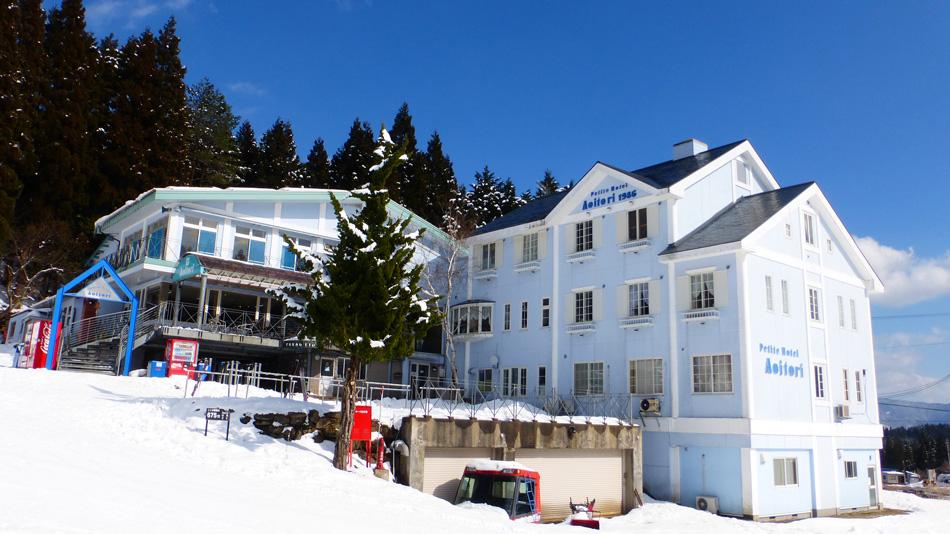 ハチ北高原 プチホテル Aoitori