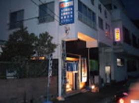 磯の宿 民宿 峯松(みねまつ)