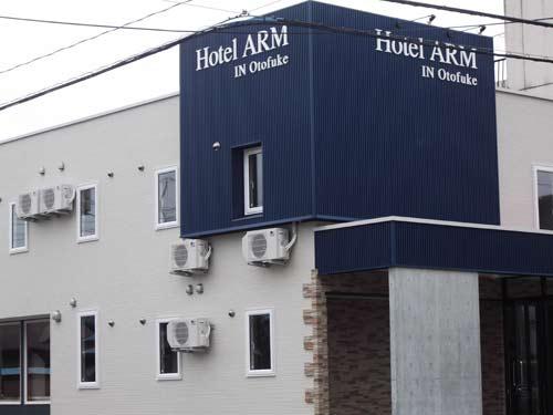 ホテルアルムINオトフケ