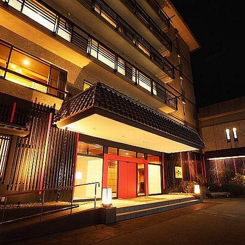 庄内あつみ温泉 高見屋別邸久遠<タカミヤホテルグループ>