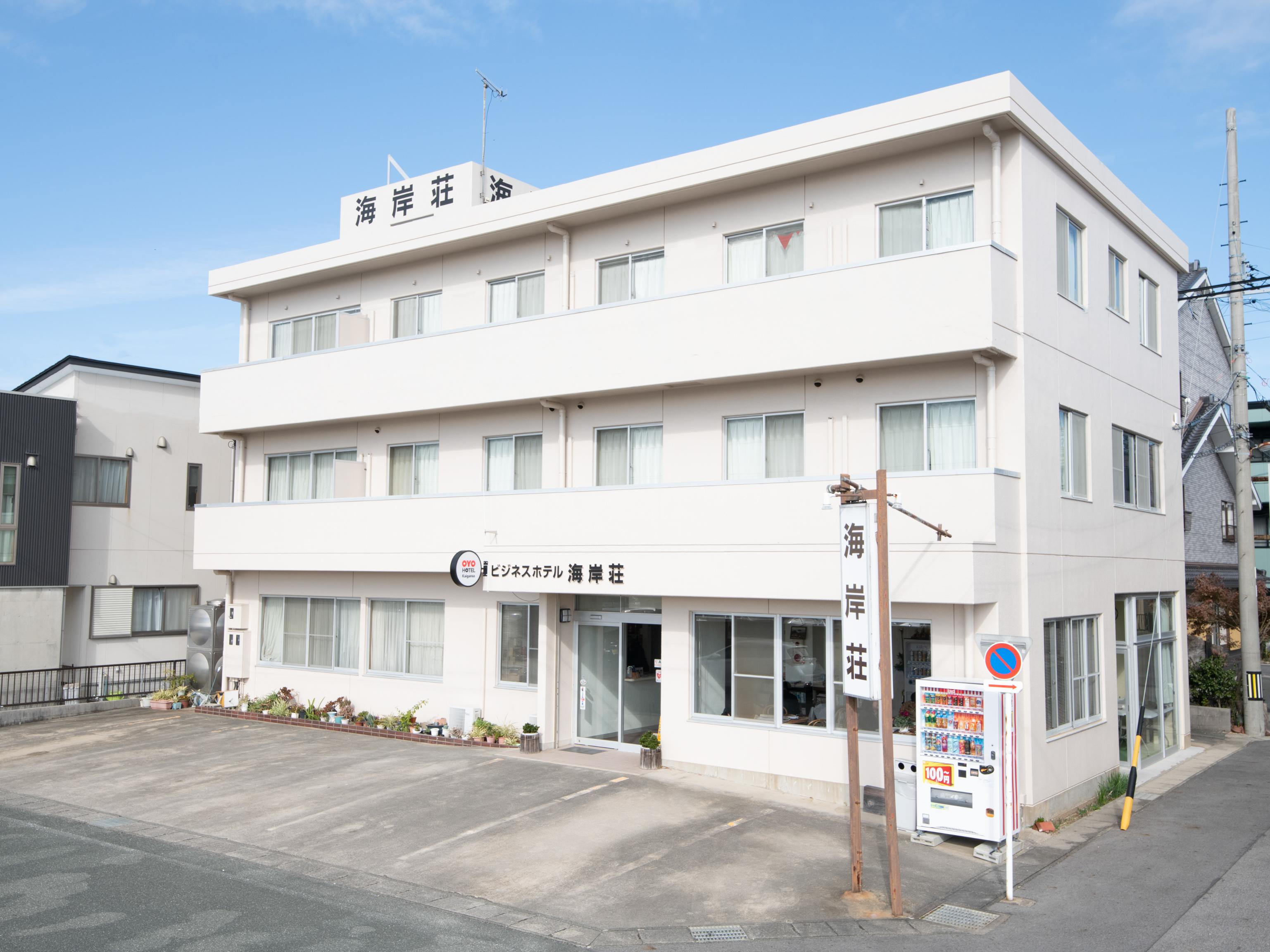 OYO 44651 Kaigansou