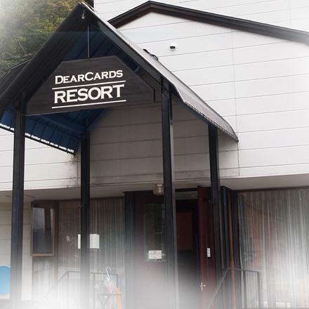 Nojiri Lake Resort(ノジリレークリゾート)(旧 ディアカーズリゾート)
