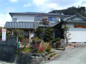 民宿 秀丸荘