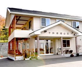 十和田湖畔温泉 十和田湖山荘