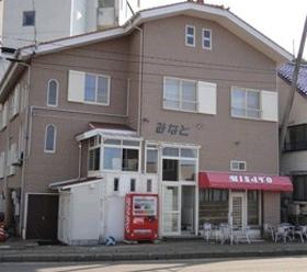 みなと茶屋(マリンハウスみなと)