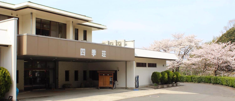 和牛とのどぐろの温泉旅館 四季荘
