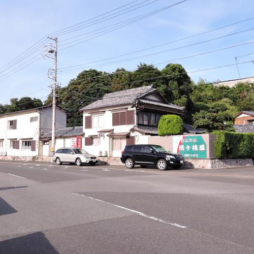 民宿 松ヶ枝屋