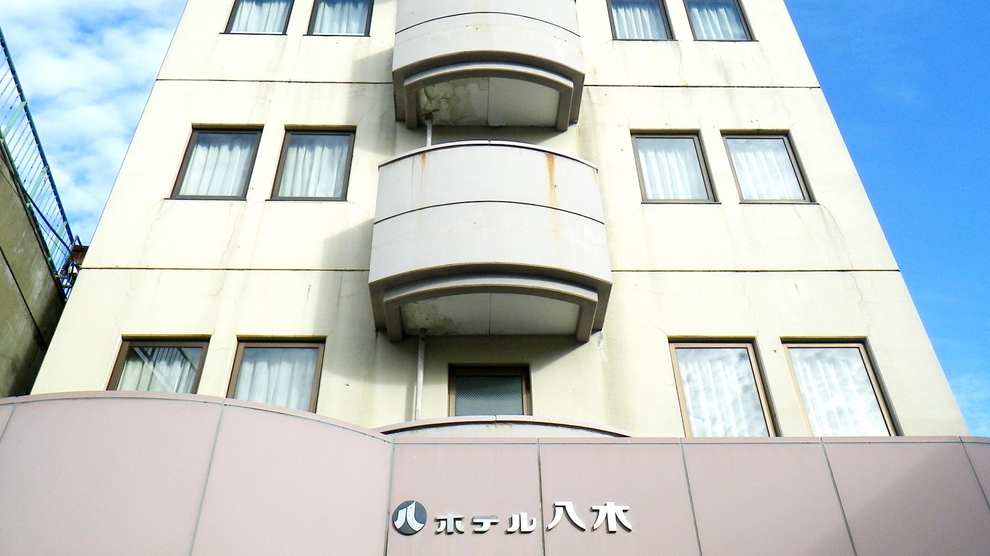 ビジネスホテル八木