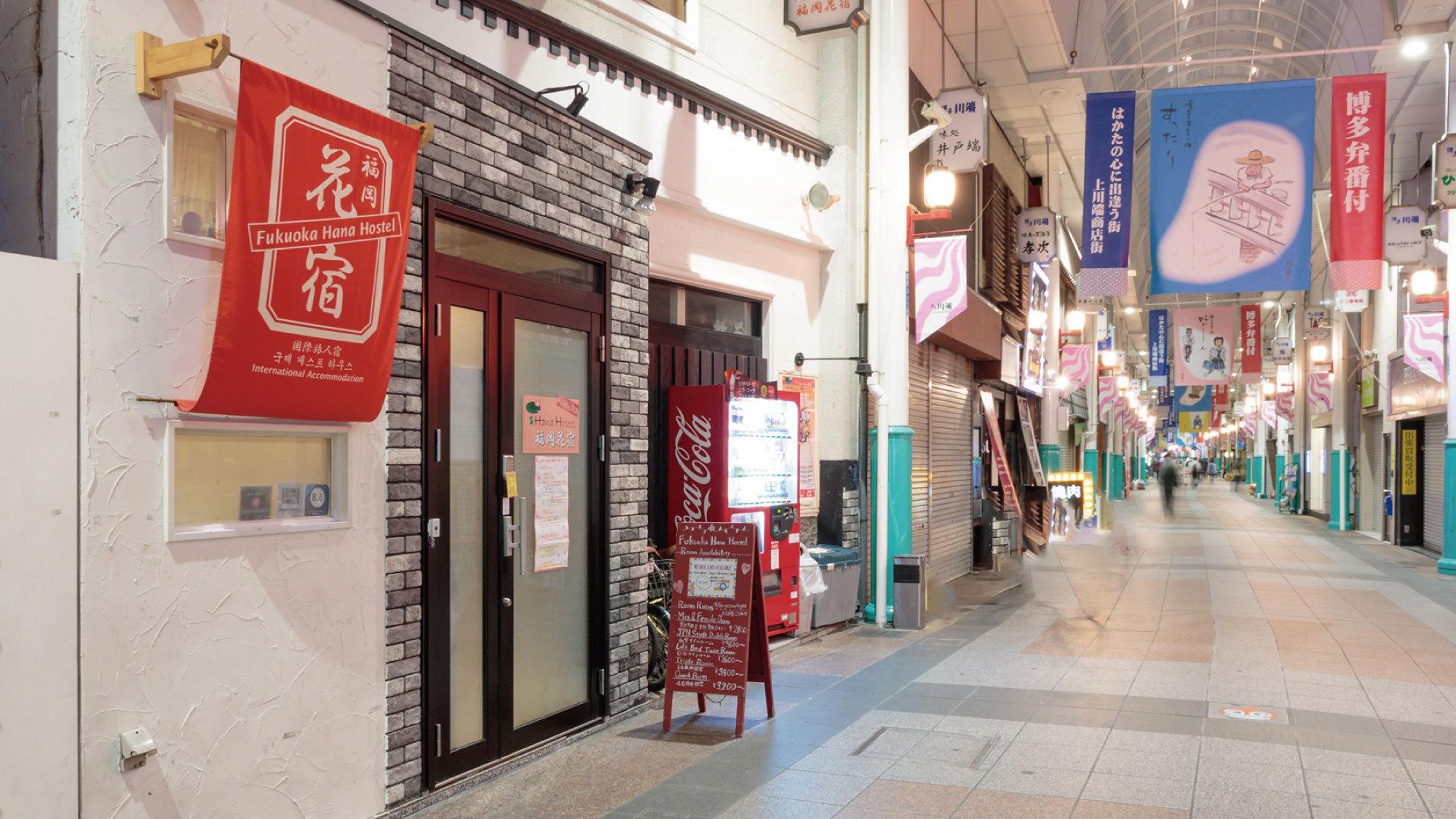 Fukuoka Hana Hostel ‐福岡花宿‐