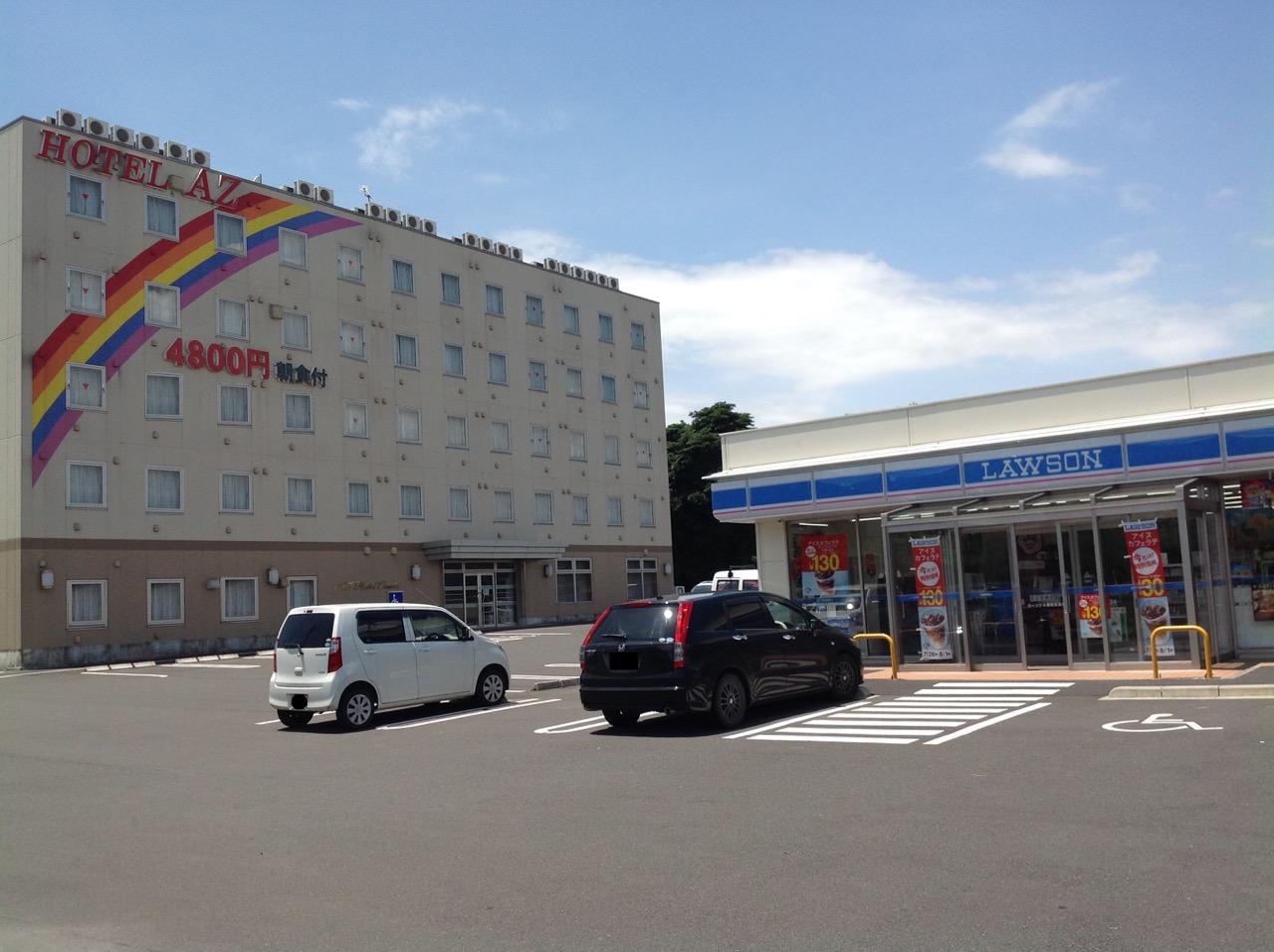 HOTEL AZ 鹿児島大崎店