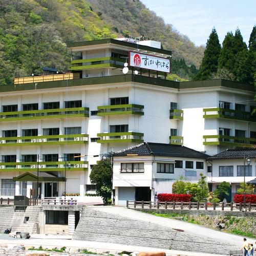 OYO旅館 すぱゆばら 岡山湯原温泉