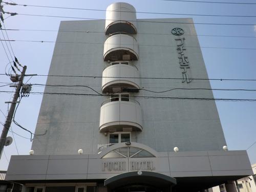 児島プチホテル