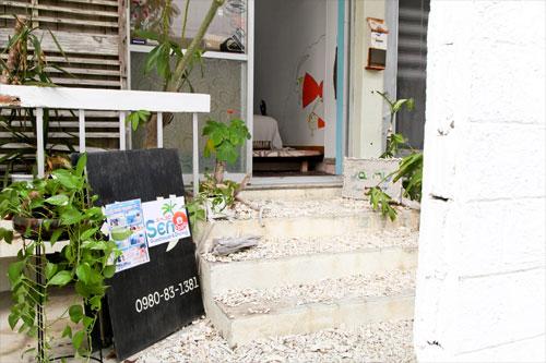 ゲストハウス&ダイビング シーコロ <石垣島>