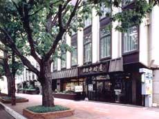 中村屋旅館<北海道>