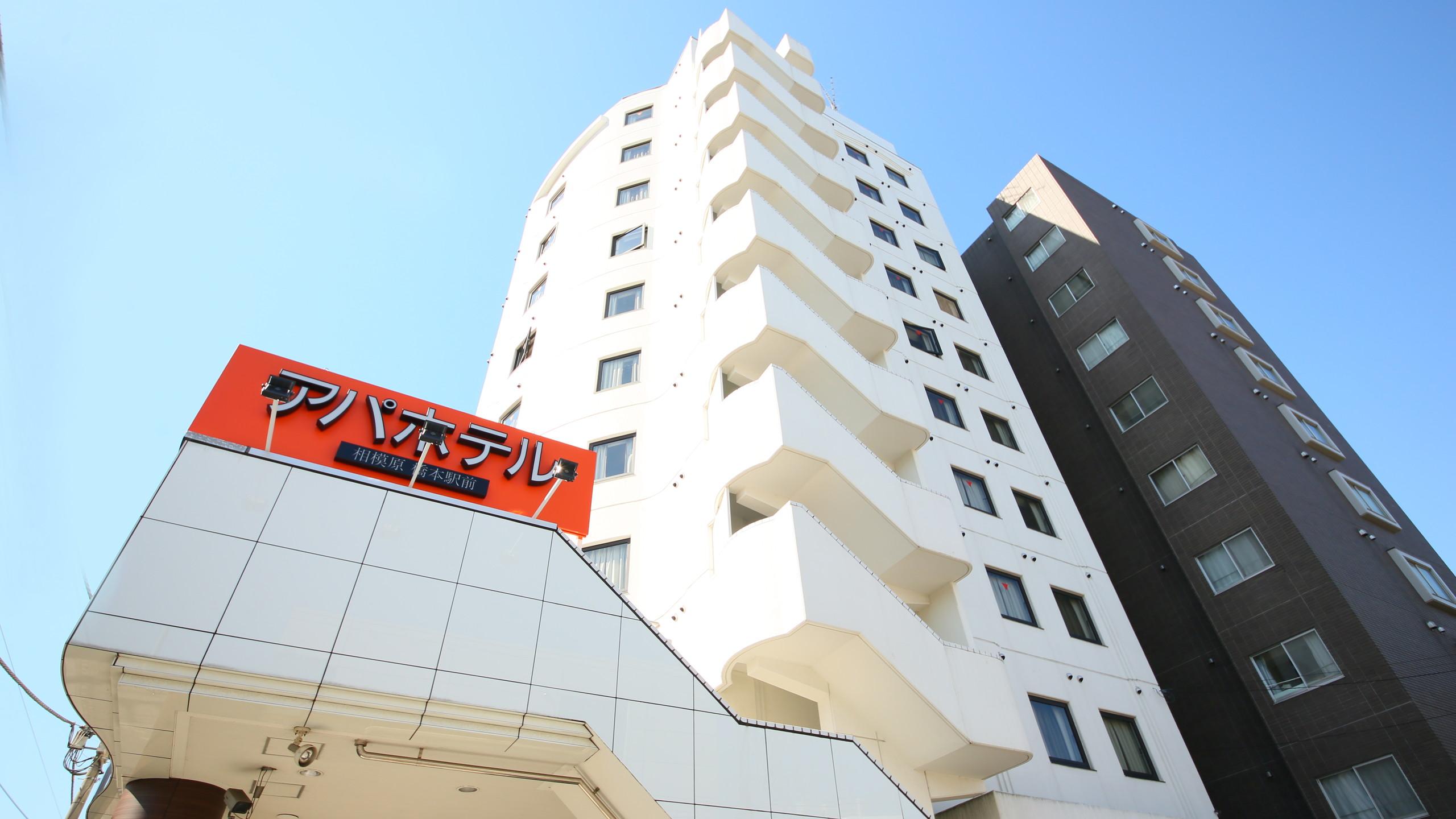 アパホテル<相模原 橋本駅前>