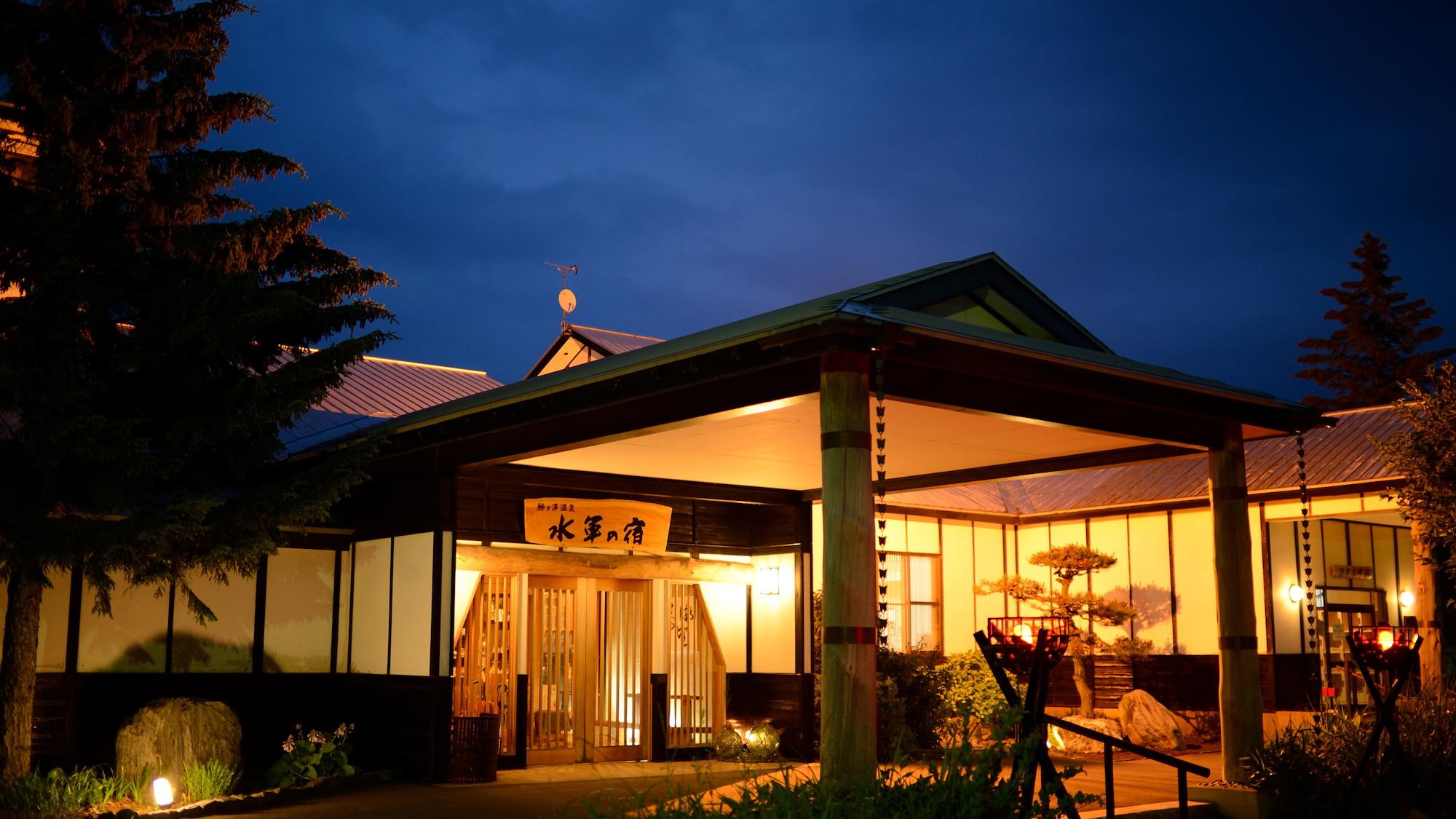 鯵ヶ沢温泉 水軍の宿