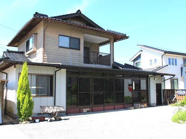 ゲストハウス阿蘇楽