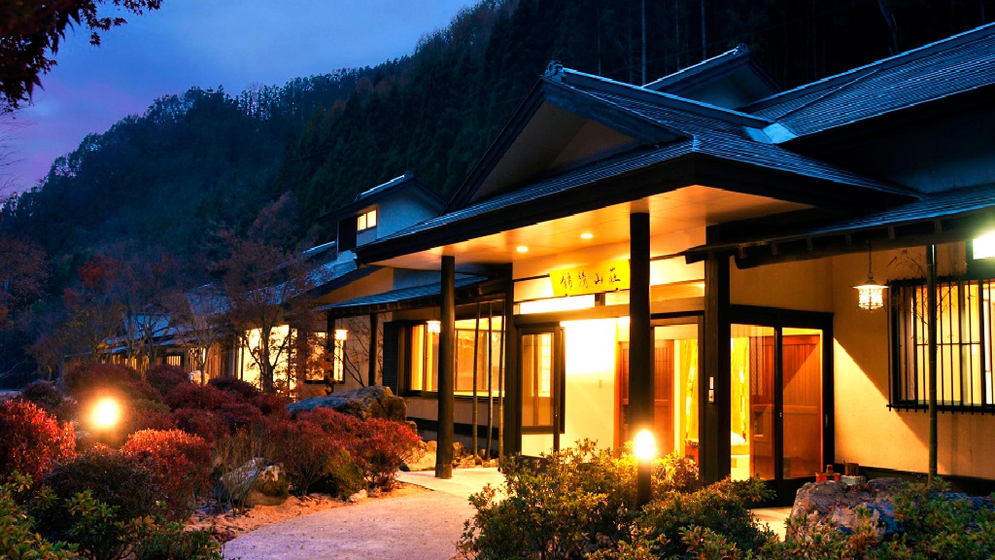 川場温泉 清流の里 錦綉山荘