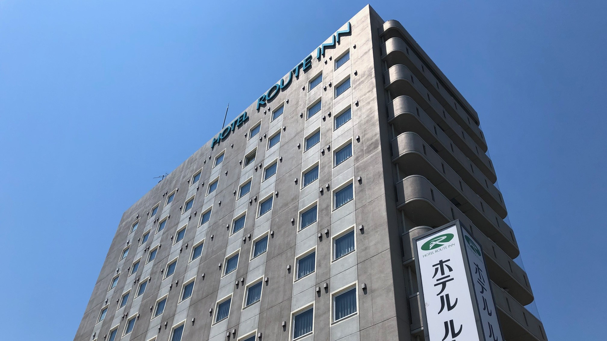 ホテル ルートイン橋本