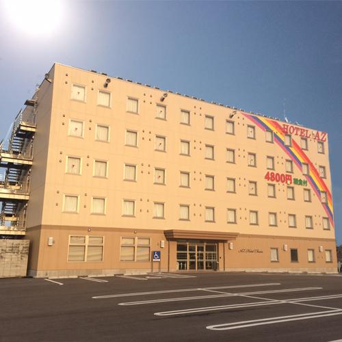 HOTEL AZ 佐賀小城店