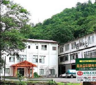夏油温泉観光ホテル