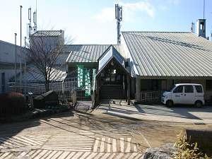 金剛山 香楠荘