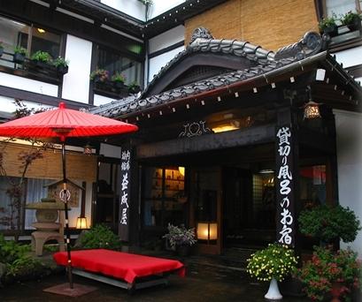草津温泉 益成屋旅館