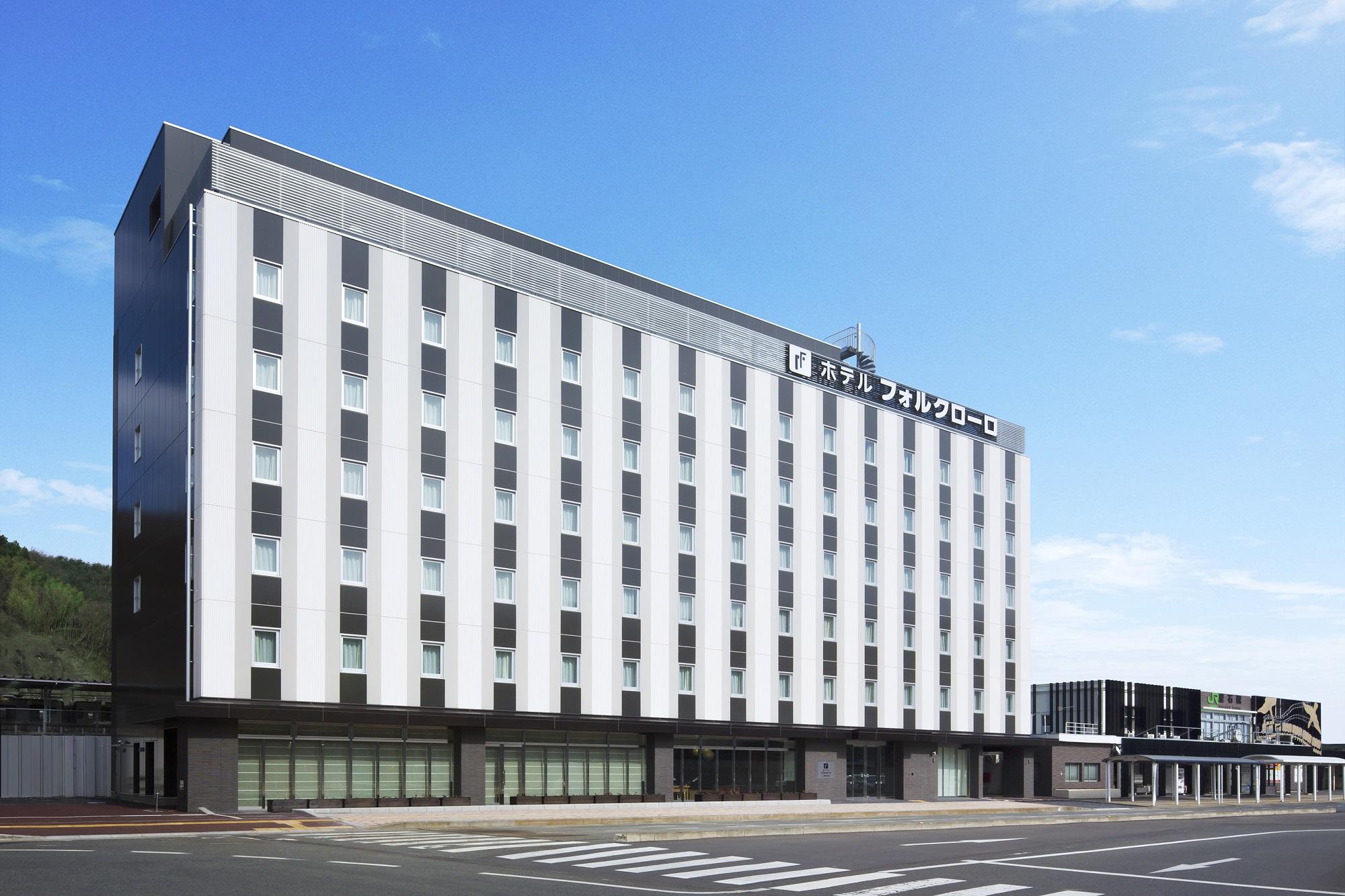 ホテルフォルクローロ三陸釜石<JR東日本ホテルズ>