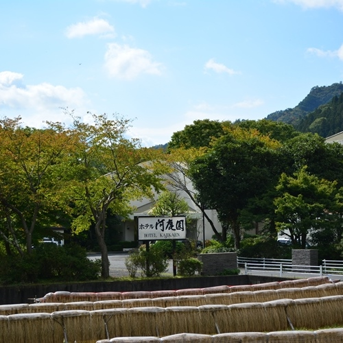 ホテル 河鹿園