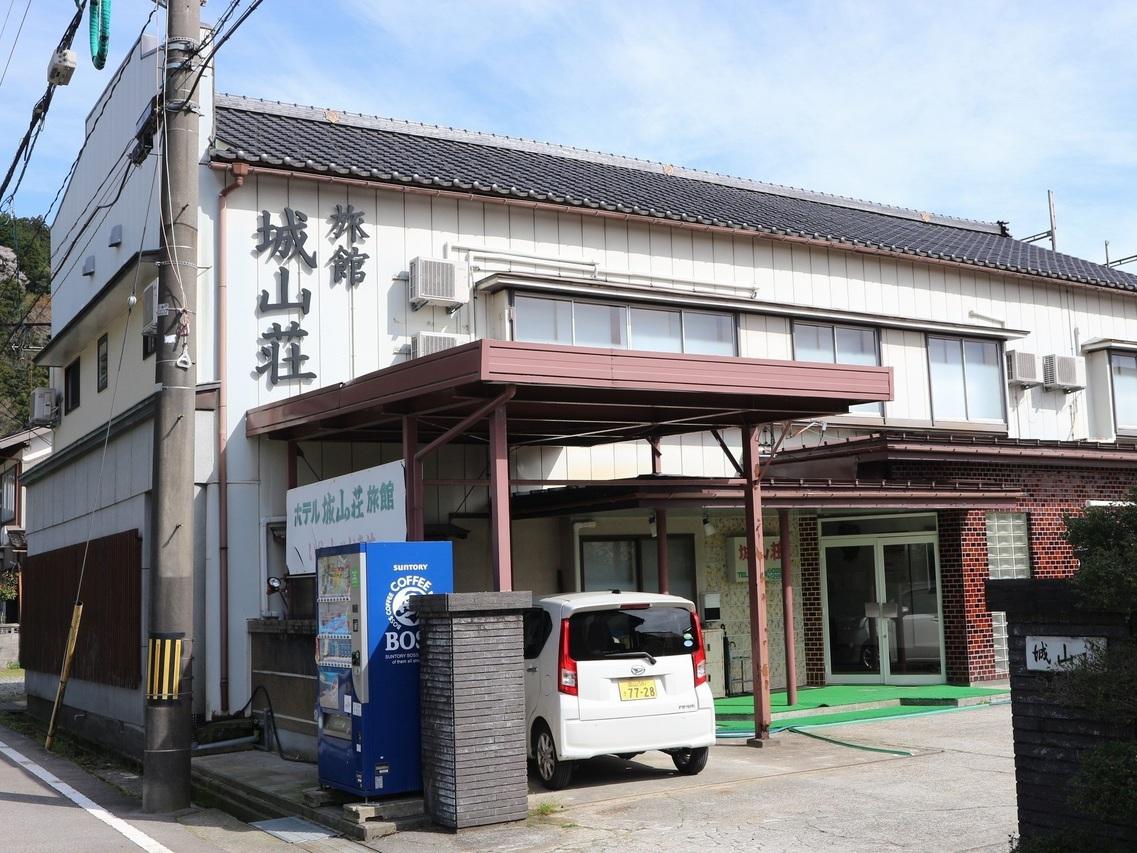 旅館 城山荘 <富山県>